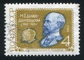 Mikhail Dolivo Dobrovolsky — Stock Photo