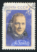Arkadi Gaidar — Stock Photo