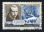 Fridtjof Nansen — Stock Photo