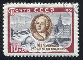 Lomonosov — Stock Photo