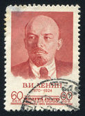 Vladimir Lenin — Photo