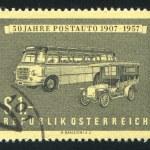 Постер, плакат: Postal motor coach