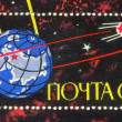 Sputnik orbiting Earth — 图库照片 #24460651