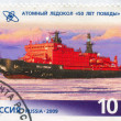 Nuclear icebreaker — Stock Photo