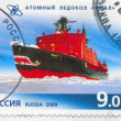 Stock Photo: Nuclear icebreaker Yamal