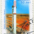 Rocket at Baikonur Cosmodrome — Stock Photo #24460689