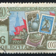 Soviet Stamps - Stock Photo