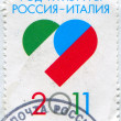 Stockfoto: Year of russian-italiculture