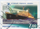 Nuclear icebreaker Lenin — Stock Photo