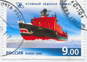 Nuclear icebreaker Yamal — Stock Photo