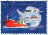 Подводный исследователь, транспортное средство — Стоковое фото