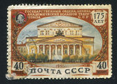 Bolshoi teatern moskva — Stockfoto