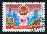 Checheno Ingush Autonomous Soviet Socialist Republik flags and a — Stock Photo