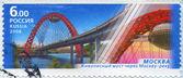 Zhivopisny Bridge — Stock Photo