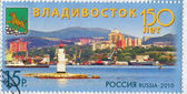 Vladivostok — Stock Photo