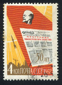 Lenin and rocket — Foto Stock