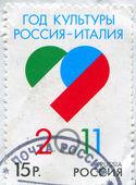 Rusya-i̇talyan kültür yılı — Stok fotoğraf