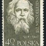 Постер, плакат: Mendeleev