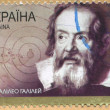 Stock Photo: Galileo Galilei