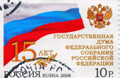 Flaga i herb rosji — Zdjęcie stockowe