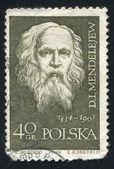 Mendeleev — Zdjęcie stockowe