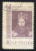 King Casimir III — Stock Photo