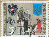 Ukrainian diaspora in Austria — Stock Photo