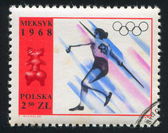Women javelin — Stock Photo