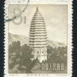 Sungyu pagoda in Honan — Stock Photo