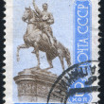 Постер, плакат: Nikolai Schors Statue