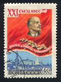 Lenin and view of Kremlin — Stock Photo