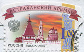 Kremlin in Astrakhan — Stock Photo