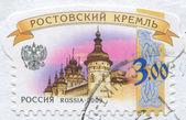克里姆林宫在罗斯托夫 — 图库照片