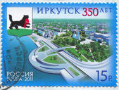 Irkutsk — Stock Photo