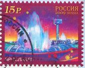 Yaroslavl — Stock Photo