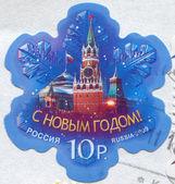 спасская башня московского кремля — Стоковое фото