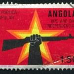 Постер, плакат: Star and hand holding rifle
