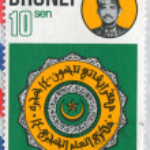 Постер, плакат: Hajeer emblem