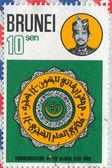 Hajeer emblem — Stock Photo