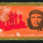 Che Guevara — Stock Photo #27450249