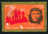 Che Guevara — Stock Photo