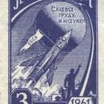 Постер, плакат: Space rockets