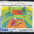 Kazakh Childrens Film — Stock Photo