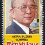 Постер, плакат: Akira Suzuki