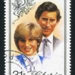 Royal wedding — Stock Photo