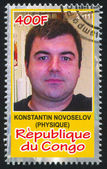 Konstantin Novoselov — Photo
