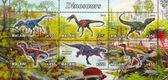Dinosaur — Foto Stock