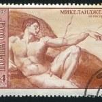 Creation of Adam by Michelangelo — Stock Photo