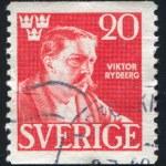 ������, ������: Viktor Rydberg