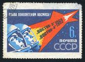 Cosmonauts in space helmets — Stock Photo